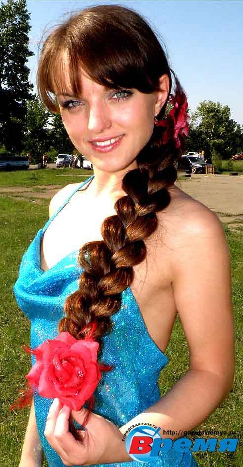 знакомства красивые девушки ru