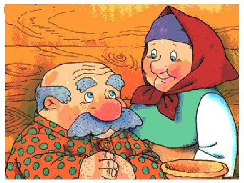 Старый дед с бабкой фото 262-433