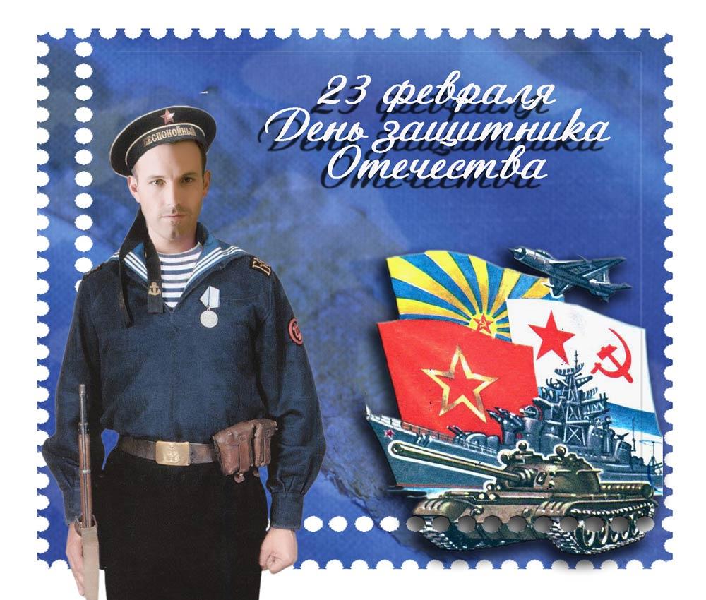 Надписью, картинка с 23 февраля мужчине моряку