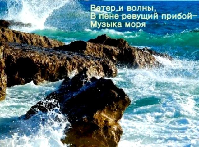 Имена связанные с морем океаном мужские