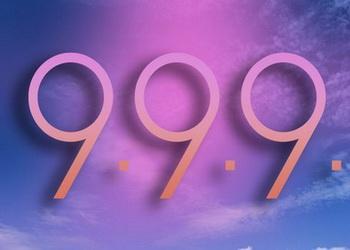 ЭНЕРГИЯ ВОЗНЕСЕНИЯ 999 10092