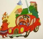 Кошка села на такси ((Борис Киря стихи,текст 6128