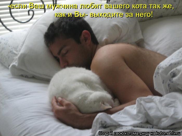 Стих ты так сладко спишь