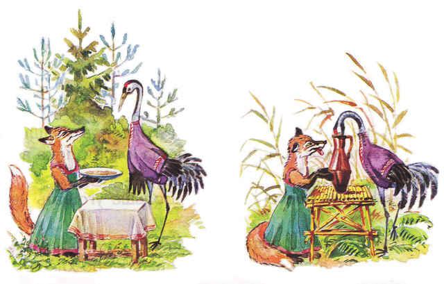 Лисица и Журавль.