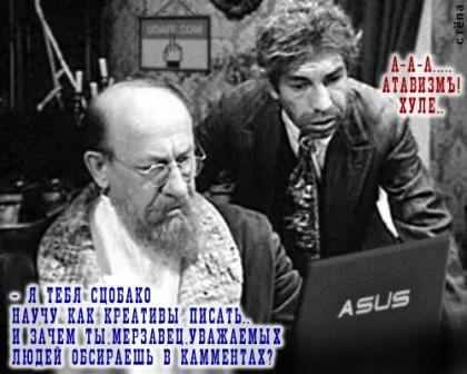 """Кремлівські байки, стратегічні партнери, голуб миру. Свіжі ФОТОжаби від """"Цензор.НЕТ"""" - Цензор.НЕТ 8966"""