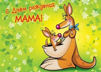 песни стаса михайлова слушать онлайн видео