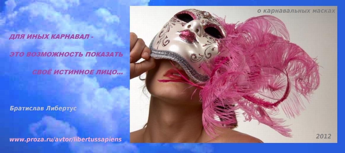 Стихи про маску для волос в подарок 22