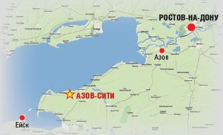 Совершенно Карте Где На Находится Азов Сити Хилвар остановились ночлег