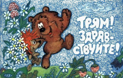 https://stihi.ru/pics/2013/04/20/10250.jpg