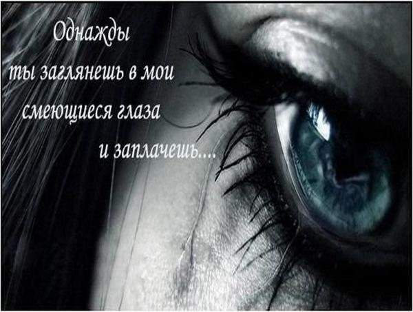Скачать песню грустные глаза моей любви