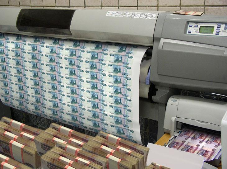 Для, смешная картинка с принтером