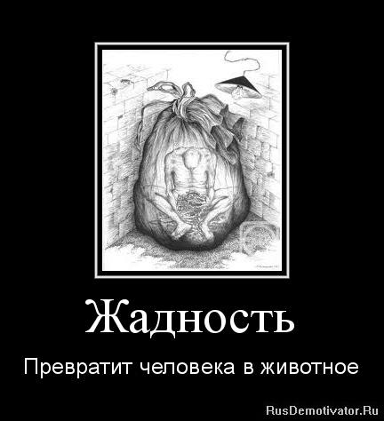 Оригинал взят у nktv1tl в преодоление христианства русская нация