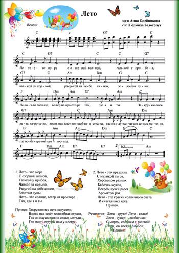 песня для детей от родителей слушать