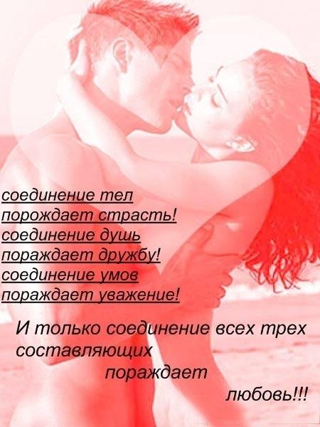 Признание в любви девушке до слез своими открытки