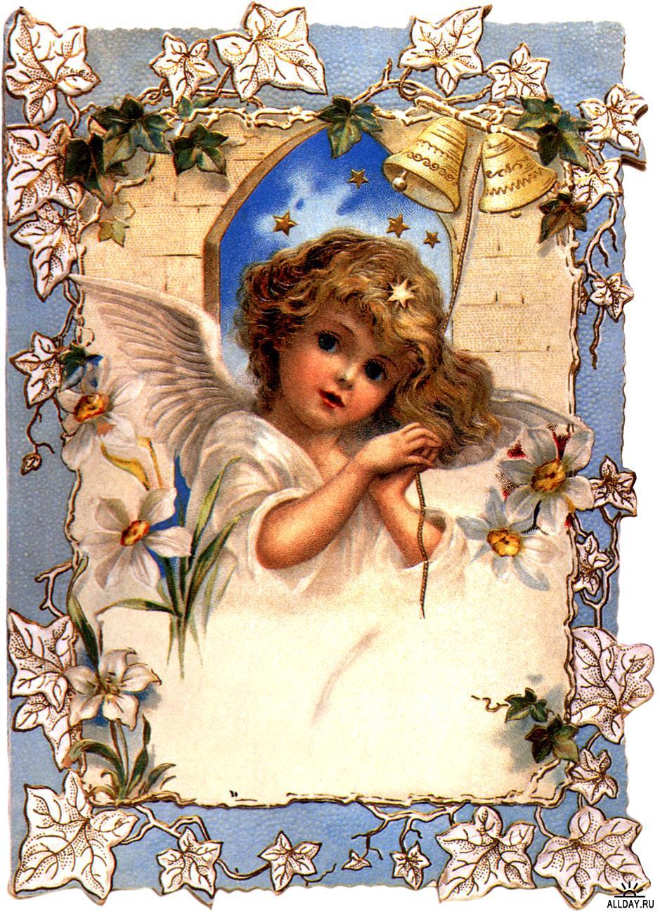 Стихи и открытки с ангелами
