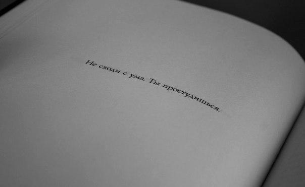 это тебе стихи: