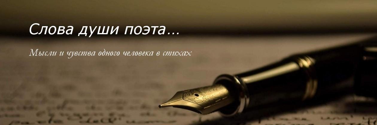 Писателю поздравление 13