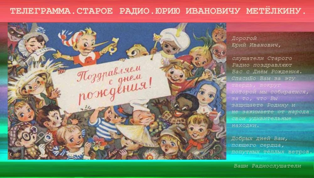 Лазурный луч - Тарковский Арсений