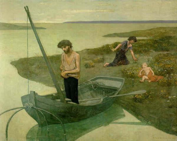 рыбаки демы