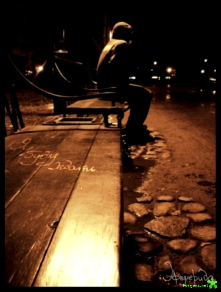 Плейкаст «Я всегда буду ждать тебя !