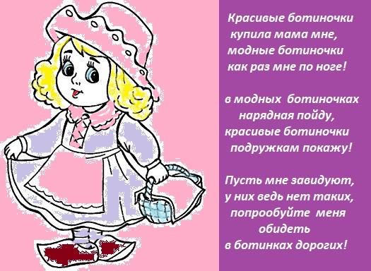 http://www.stihi.ru/pics/2013/07/21/9587.jpg