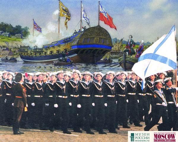 национальности экипажей торгового флота цены