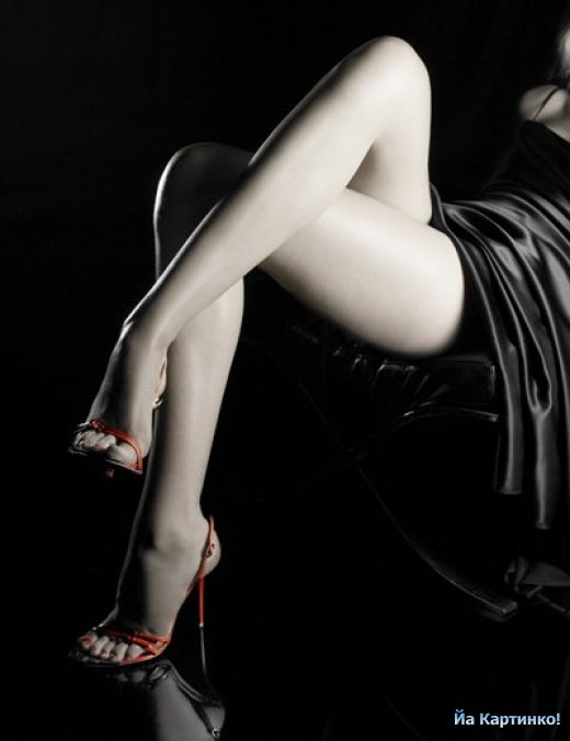 Ножки женские картинки, порно с невестой в презервативе