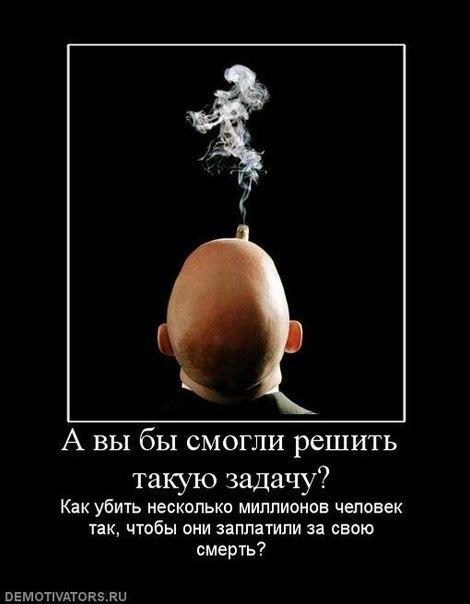Аллен Карр Легкий способ бросить курить читать онлайн -
