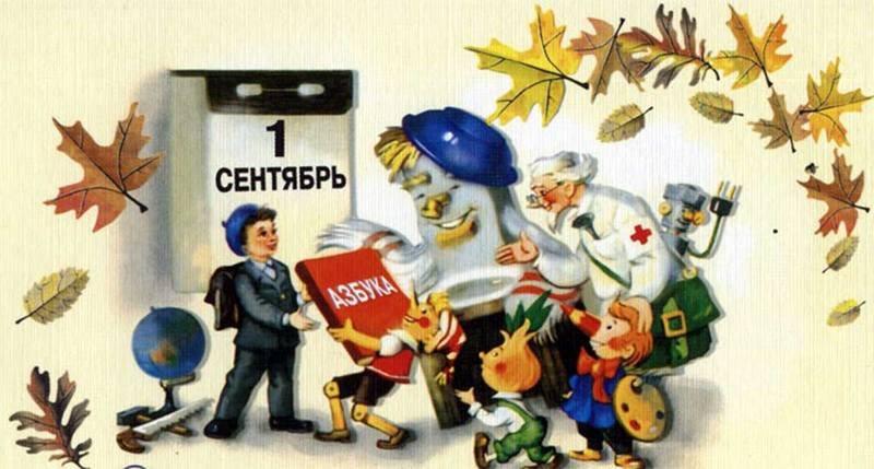http://www.stihi.ru/pics/2013/08/26/7428.jpg
