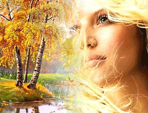 Образ осени прекрасной светлана