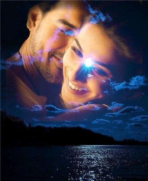 лови любовь дыханием звезд