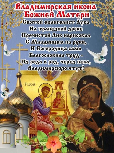 МедиаФорум СПЕКТР