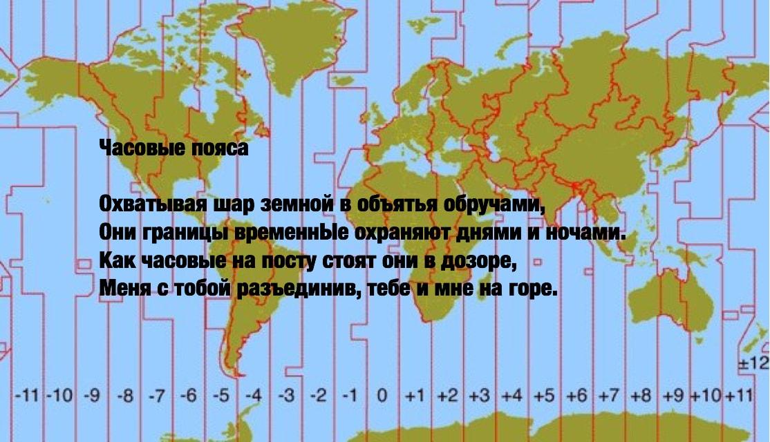 России нужно отказаться от летнего времени, и вернуть стрелки часов на один час назад.