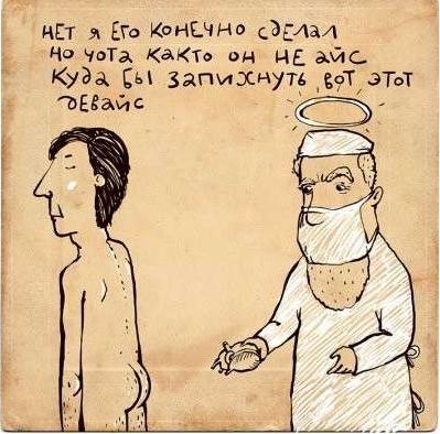 Дуракам Везет Торрент Скачать - фото 4