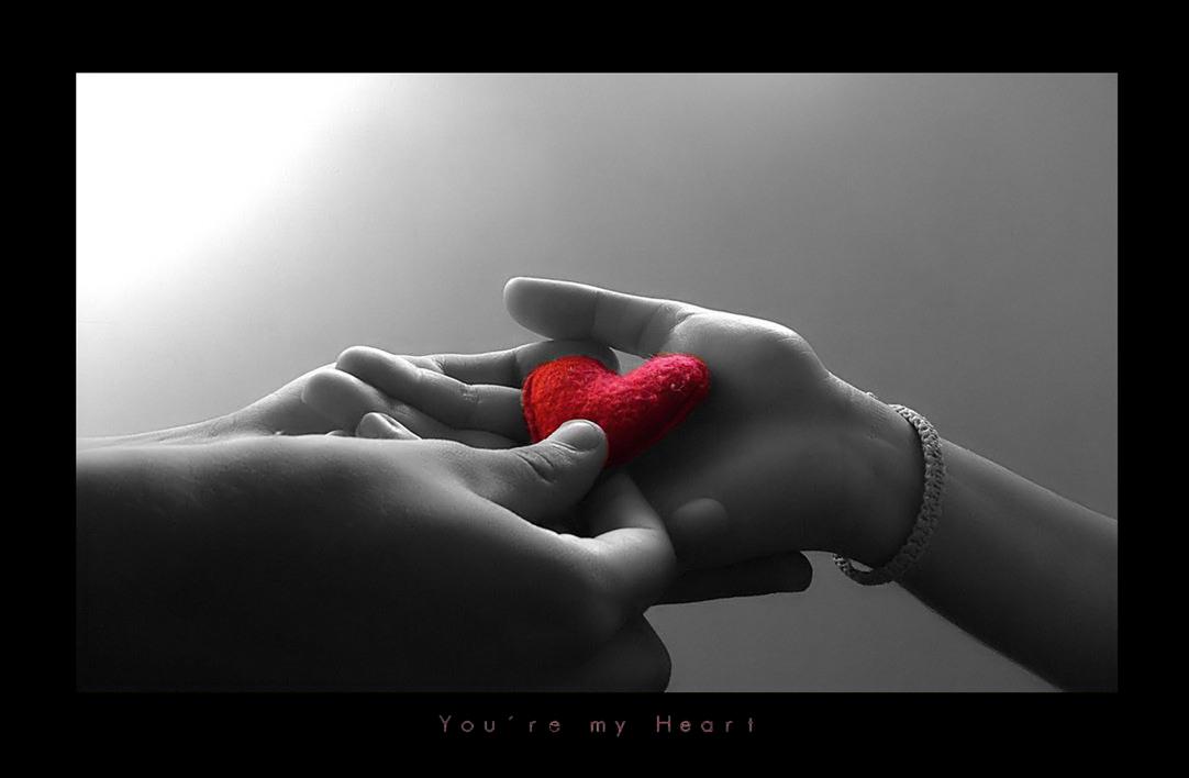 я без тебя как без: