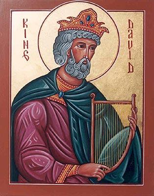 Молитва царя давида и кротости его