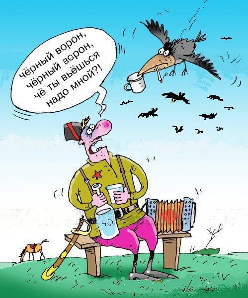 Смешная картинка про чапаева