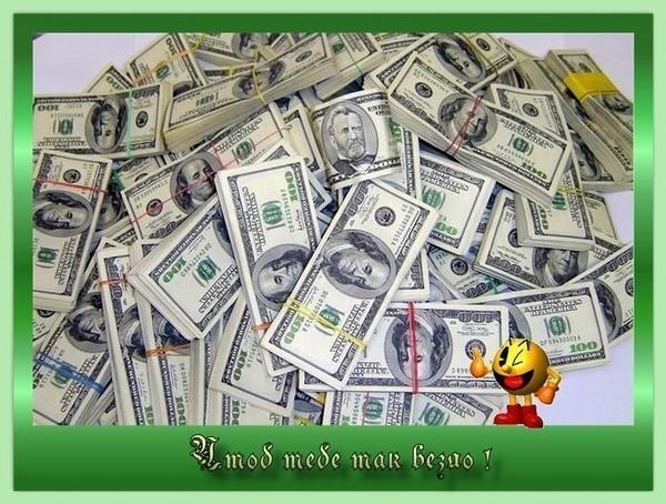 Как сделать чтобы деньги приносили деньги