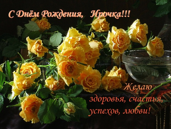 День рождения москвы открытки с