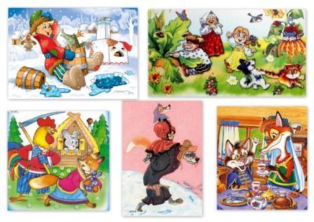 русские народные сказки картинки: