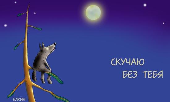 http://www.stihi.ru/pics/2013/11/30/952.jpg