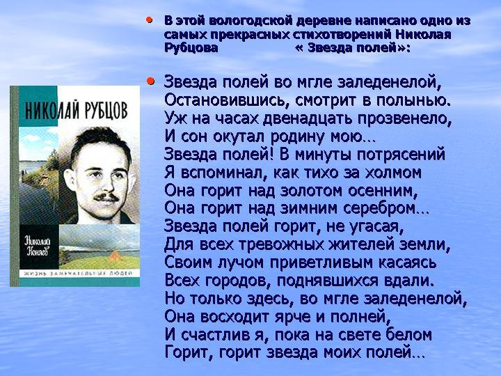 Название: николай рубцов - избранное автор: николай рубцов озвучивает: владимир самойлов издательство