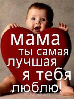 релние жизнь син хочу свой радноя мамау ератика данной проблемы