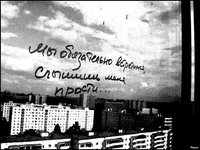 Стих тот кто ждет поражения уже разбит