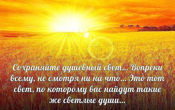 http://www.stihi.ru/pics/2014/01/21/2386.jpg