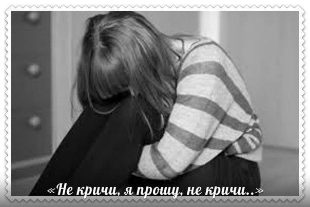 Фото на аву в вк девушки грустной 190