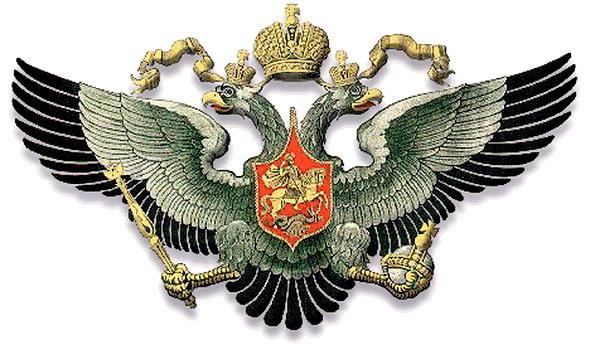 область, Новосибирск, можно ли использовать двуглавого орла в логотипе ХАСБУЛАТОВ