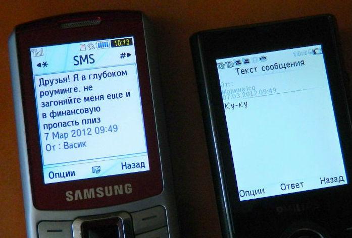 Как сделать чтобы смс с телефона приходили на почту