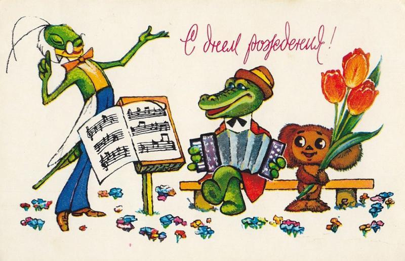 Музыкальные нарезки к о дню рождения поздравлению