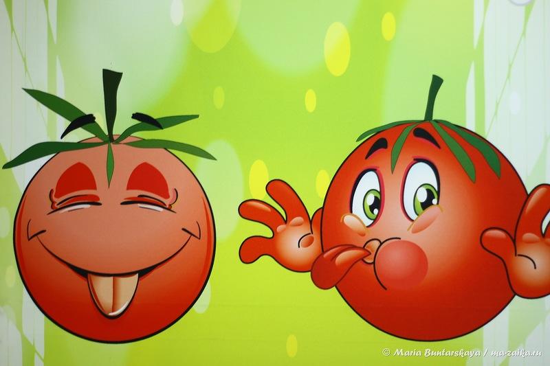 Картинки про помидор прикольные